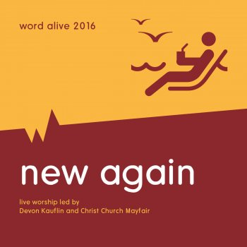 Word Alive lyrics | Musixmatch - Song Lyrics and Translations
