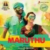 Maruthu Maruthu : Theme
