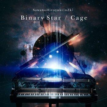 Binary Star lyrics – album cover