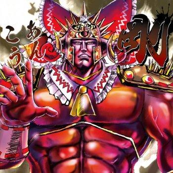 Testi The king of battle