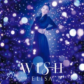 Testi WISH - EP
