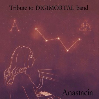 Testi Tribute to Digimortal Band