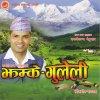Jhamke Guleli lyrics – album cover
