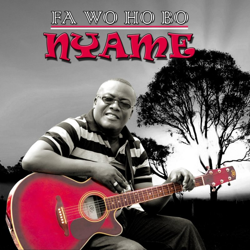 Ma Wo Duniya Hu Wo Tare: Tomas Yawson - Wadom Dooso So Lyrics
