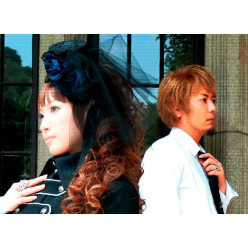 Fripside Heaven Is A Place On Earth Lyrics Musixmatch