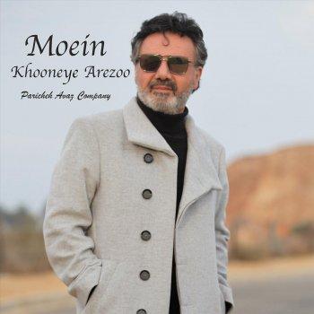Khooneye Arezoo lyrics – album cover