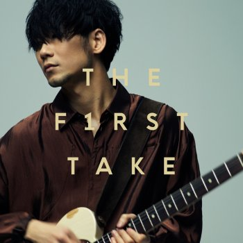 Testi copy light - From THE FIRST TAKE