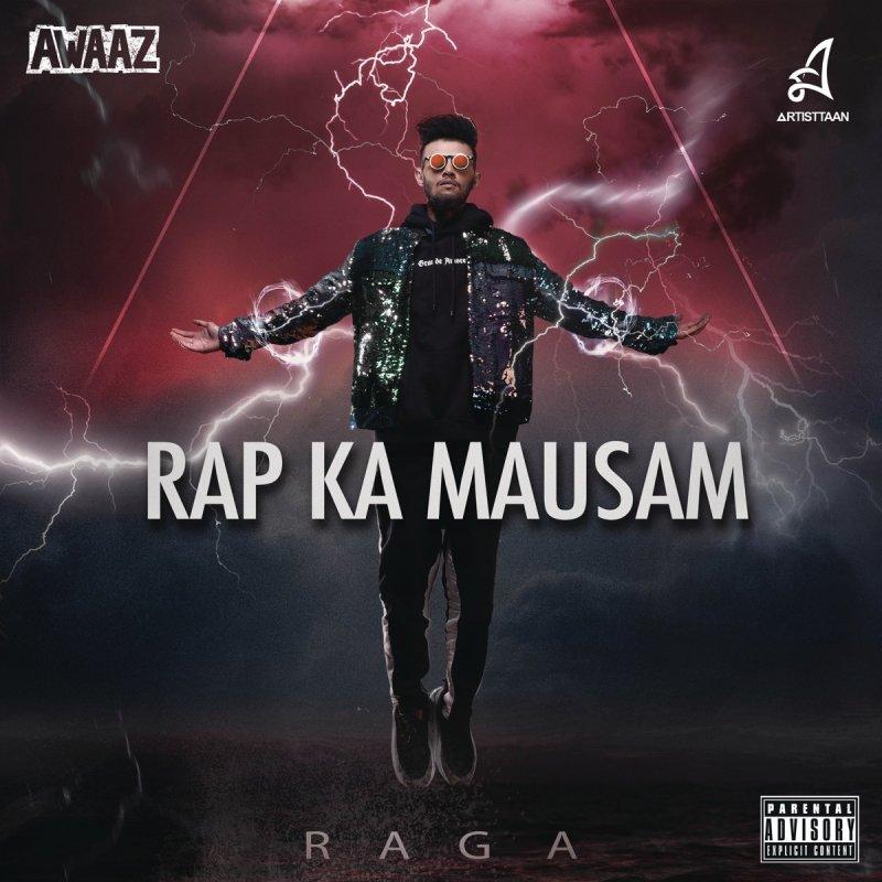 Raga feat  Hina Fatima - School Waley Yaar Lyrics | Musixmatch