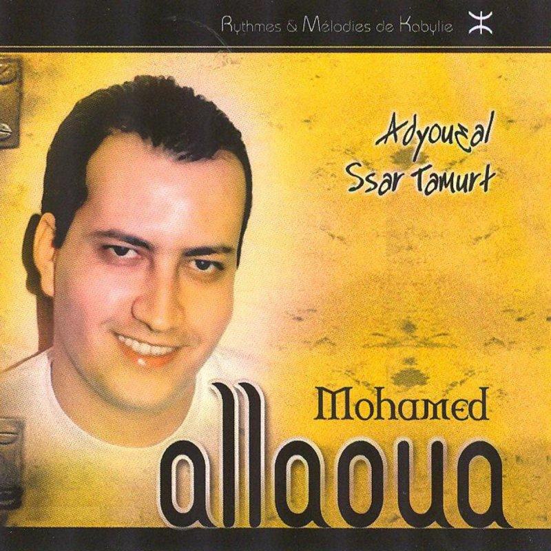 mohamed allaoua tismin