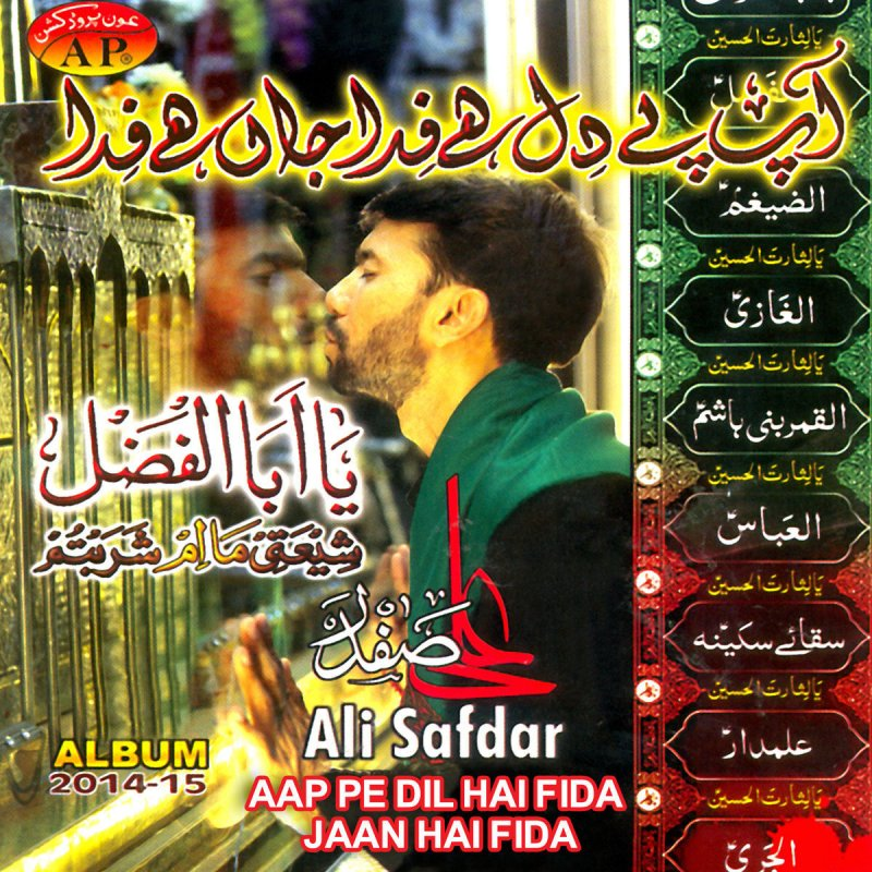 Ali Safdar - Ali Ali Akbar Lyrics | Musixmatch