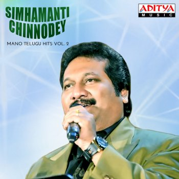 Simhamanti Chinnodey (Mano Telugu Hits, Vol. 2) Mano - lyrics