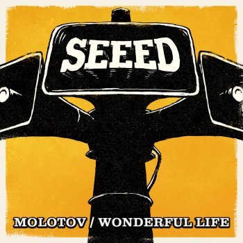 Testi Molotov / Wonderful Life EP