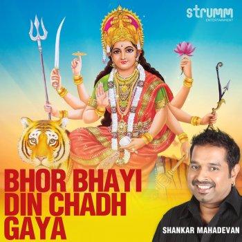Testi Bhor Bhayi Din Chadh Gaya