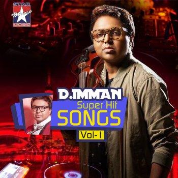 Testi D. Imman Super Hit Songs, Vol. 1