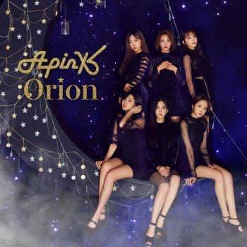 Testi Orion