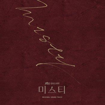 Painful Love lyrics – album cover