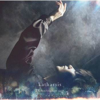 Katharsis - cover art