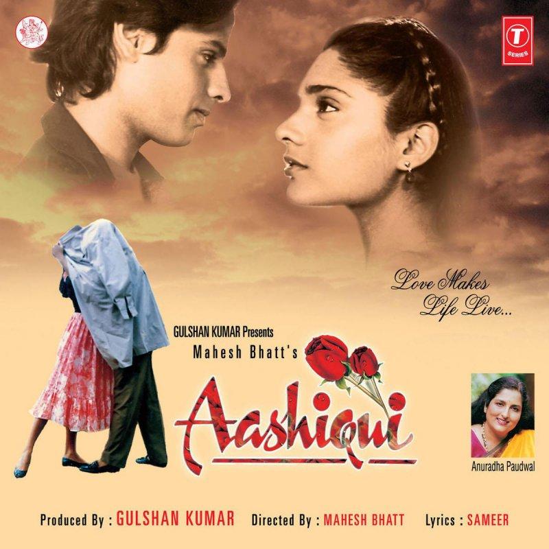 Chahunga Mein Tughe Song By Satyajit: Kumar Sanu - Dil Ka Aalam Lyrics