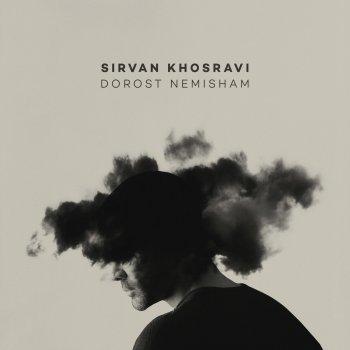 Dorost Nemisham by Sirvan Khosravi - cover art