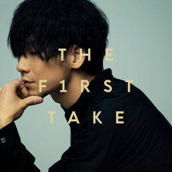 Testi unravel - From THE FIRST TAKE - Single