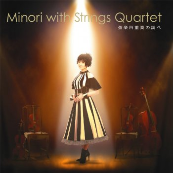 会いたかった空 (Ver. Strings Quartet) by 茅原実里 - cover art