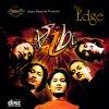 Jiuna Lai Garo Bho lyrics – album cover