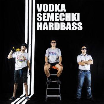 Testi Vodka Semechki Hardbass