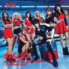 Ai Wo Choudai lyrics – album cover