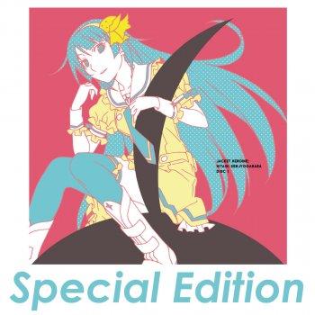 Testi 歌物語 Special Edition