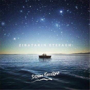 Zibatarin Etefagh by Sirvan Khosravi - cover art