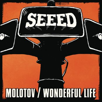 Testi Molotov/Wonderful Life