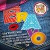 All In My Head (Flex) (No Rap) lyrics – album cover