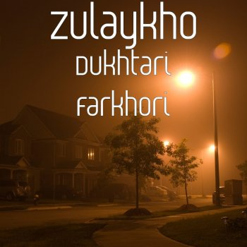 Testi Dukhtari Farkhori