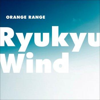 Testi Ryukyu Wind