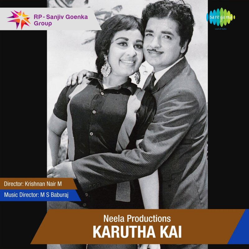 K  J  Yesudas feat  M  S  Baburaj - Kallane Vazhiyal - Original