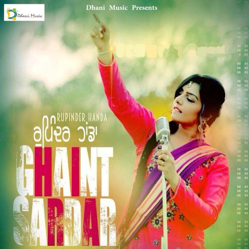 Rupinder Handa - Ghaint Sardar Lyrics | Musixmatch