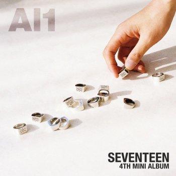 울고 싶지 않아 Don't Wanna Cry by SevenTeen - cover art