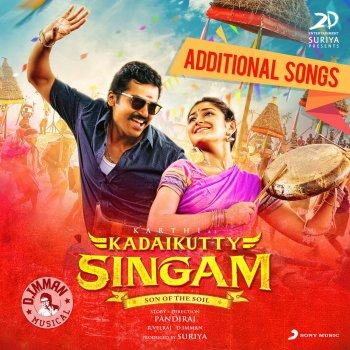 Testi Kadaikutty Singam [Original Motion Picture Soundtrack (Additional Songs)]