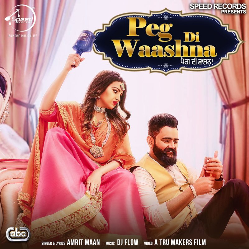 Karan Aujla Song Lock Up Mp3 Mr Jatt: Amrit Maan Feat. DJ Flow - Peg Di Waashna Lyrics