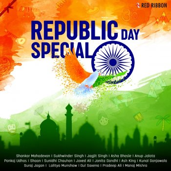 Testi Republic Day Special
