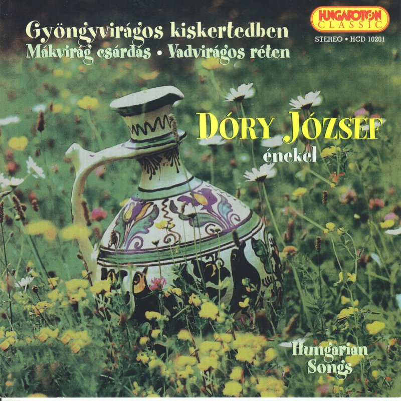 J Zsef D Ry Feat Lajos Boross And His Gypsy Band