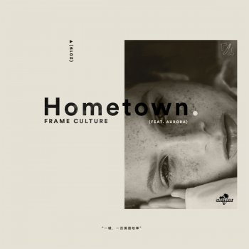 Hometown by Frame Culture feat. AURORA - cover art