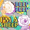 Beep Beep I'm a Sheep lyrics – album cover