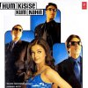 Yeh Kya Ho Raha Hai lyrics – album cover