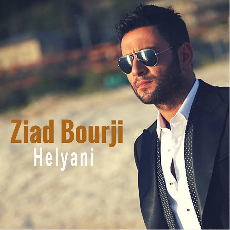 gratuitement ziad borji wallah