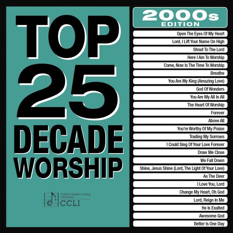 Rock Love Songs 2000s : maranatha praise band here i am to worship top 25 praise songs 2005 lyrics musixmatch ~ Vivirlamusica.com Haus und Dekorationen