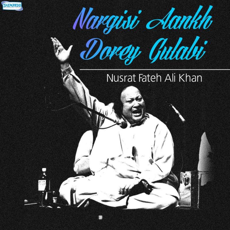 nargisi aankh dore gulabi