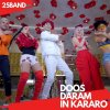 Doost Daram In Kararo lyrics – album cover