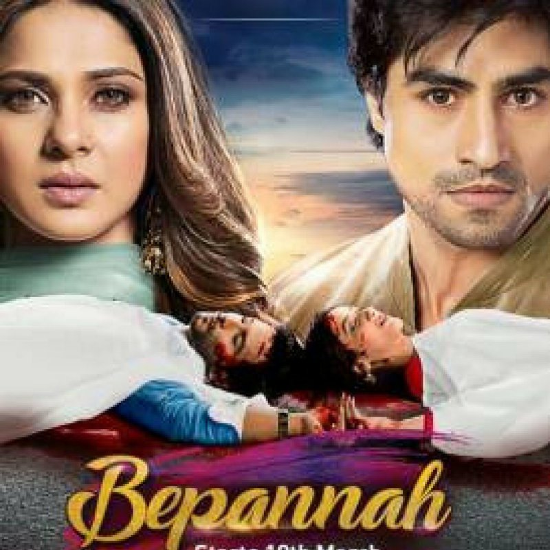 Bepanah Pyar Hai Tumse Song From Bepanah: Rahul Jain - Bepannah Lyrics