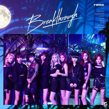 Testi Breakthrough - EP